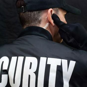 Охранные агентства