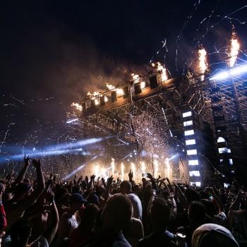 Концерты, праздники