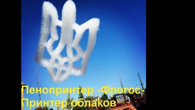 ПІРО-КОМ