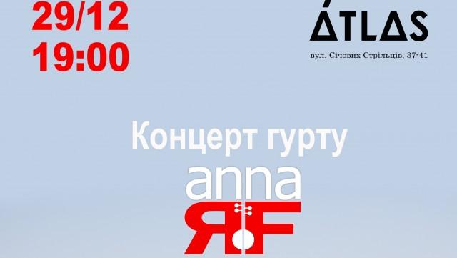 Концерт гурту AnnaRF /  / Atlas