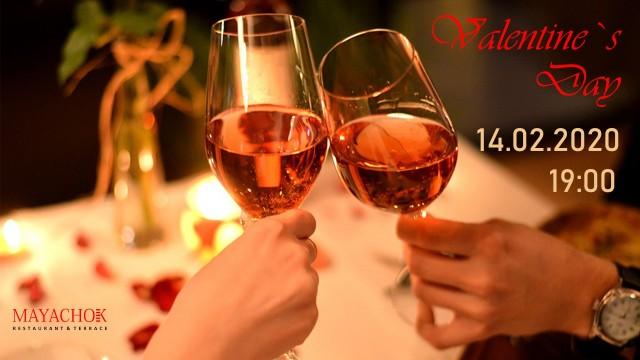 Романтический ужин ко Дню Святого Валентина!