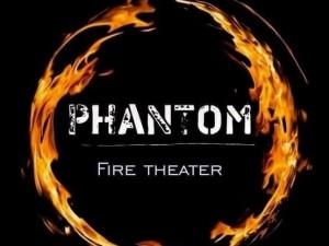 Театр огня Phantom
